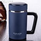 真空保溫杯480ml男士商務辦公泡茶杯不鏽鋼帶蓋有手柄水杯子  【全館免運】