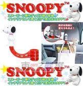 車之嚴選 cars_go 汽車用品【SN53】日本進口 SNOOPY 史奴比造型 頭枕用掛勾置物架(可掛衣服/包包)