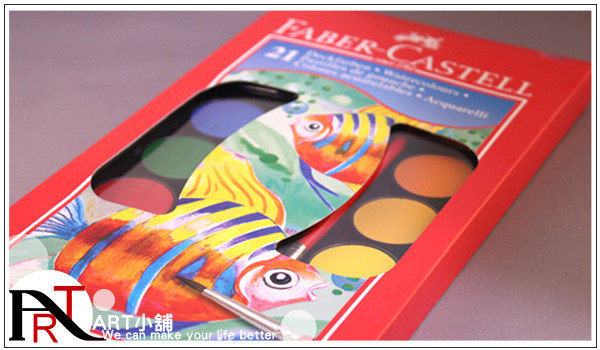 『ART小舖』德國Faber-Castell輝柏 21色水彩餅/ 附調色盤+水彩筆2支/ 學齡前兒童水彩顏料