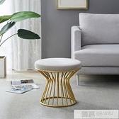 北歐矮凳布藝沙發凳子小圓凳茶幾凳時尚家用客廳坐墩換鞋凳梳妝凳 夏季新品 YTL