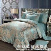 歐式全棉貢緞提花四件套絲綢被套純棉床單雙人1.8婚慶2.0床上用品 igo igo科炫數位 igo科炫數位