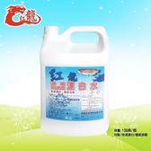 紅龍殺菌高濃度漂白水1加侖*1瓶