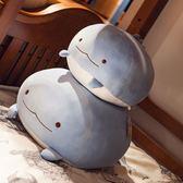 墻角落生物毛絨玩具睡覺少女心搞怪暖手抱枕超軟公仔懶人韓國可愛gogo購