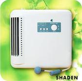 新竹【超人3C】SHADEN 2K11高效負離子+臭氧全能清淨機 (空氣+水兩用) e-ion負離子抑菌迅速有效