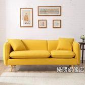 布藝沙發小戶型客廳整裝現代簡約歐式單人北歐雙人日式三人位組合 XW