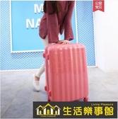 行李箱女韓版20寸拉桿箱抖音可愛少女ins網紅密碼學生旅行皮箱子 NMS生活樂事館