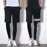 運動緊身打底褲男韓版潮流跑男同款假兩件套裝籃球男士訓練健身褲【端午節免運限時八折】