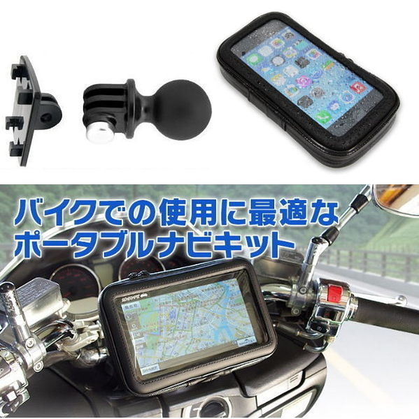 iphone 6 plus note garmin ram mounts rap-b-202u-gop1 sj4000 plus mount ram-b-gop1-231zu機車支架摩托車架防水盒