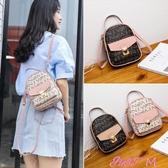 初中生書包女韓版高中學生校園大容量背包軟皮簡約少女後背包 交換禮物