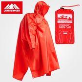 龍行者三合一戶外雨披登山徙步雨衣帶袖地布天幕加厚騎行男女款歐23