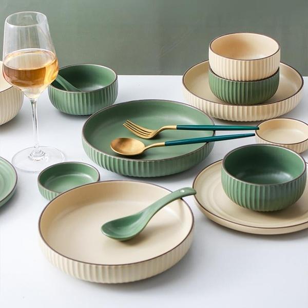 北歐餐具套裝網紅ins碗碟套裝陶瓷餐具喬遷新居餐具套裝碗盤家用3 幸福第一站