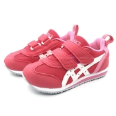 《7+1童鞋》ASICS SUKU 亞瑟士 IDAHO MINI 3 透氣 機能包覆 運動鞋 慢跑鞋 機能鞋 5261 粉色
