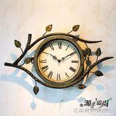 美式創意掛表時尚客廳壁鐘裝飾鐵藝復古鐘表歐式家用掛鐘藝術   名購居家