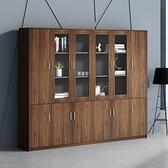 書櫃 辦公傢俱木質檔櫃資料櫃辦公室組合書櫃背景櫃檔案室儲物櫃 夢藝家