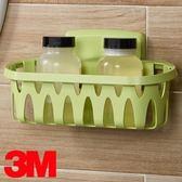 3M 無痕浴室收納系列 置物籃 蘋果綠限量款