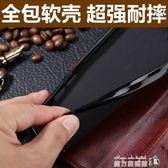 三星note3手機殼note2/C7保護套note4/C9pro翻蓋式C5/s5/s3套 魔方