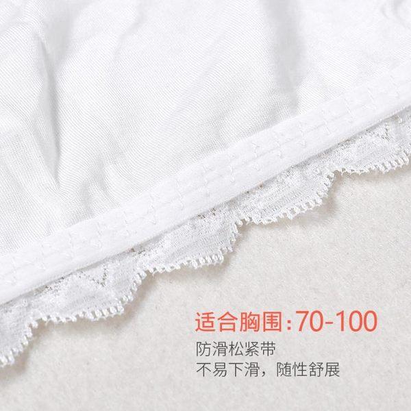 裹胸女抹胸文胸無肩帶式內衣白色蕾絲打底防走光短款性感聚攏圍胸