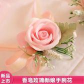 婚禮結婚婚慶用品新娘伴娘手腕花姐妹手花韓式香皂玫瑰花新人道具 樂芙美鞋