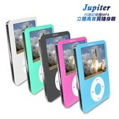 【B1845A】Jupiter胖蘋果 彩色螢幕MP4隨身聽(內建16GB記憶體)(送5大好禮)