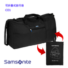 Samsonite 新秀麗 折疊式旅行袋 可插掛行李箱 出國必備 CO1 旅行配件 GLOBAL TA
