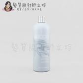 立坽『洗髮精』凱蔚公司貨 ABBA 水療潔淨乳946ml(原純淨保濕) IH16