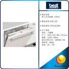 best貝斯特 嵌入式洗碗機 DW-320 全嵌式 光伸廚衛