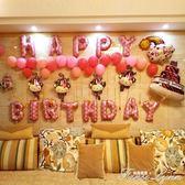 寶寶周歲生日布置氣球裝飾用品兒童派對百日宴鋁膜氣球套餐 范思蓮恩