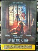 影音專賣店-P09-134-正版DVD-電影【愛情摩天輪】-賈斯汀 凱特溫絲蕾 吉姆貝魯什 茱諾坦普