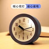 靜音學習小鬧鐘北歐風格簡約ins臥室時鐘學生用創意夜光床頭鐘表 四季生活