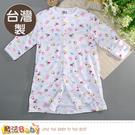 嬰兒長袍 台灣製春夏薄款護手長睡袍 連身衣 魔法Baby