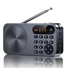 收音機MP3老人迷你小音響插卡音箱音樂播放器隨身聽聽戲充電力勤 【快速出貨】