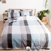 【LUST】 100%超細纖維 新生活eazy系列- 雙人加大6X6.2-/床包/枕套組、台灣製