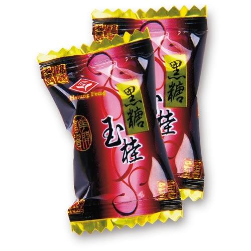 年貨大街 ‧散糖硬糖區‧ 黑糖玉桂糖 600g(一斤)【合迷雅好物超級商城】