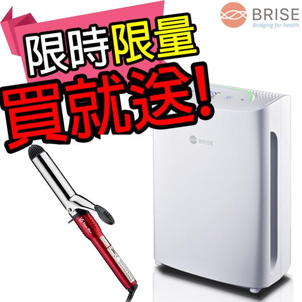 (買就送捲髮棒)BRISE C200-全球第一台人工智慧空氣清淨機 (原廠公司貨) 現貨馬上出 (單機版)