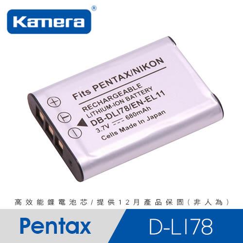 【marsfun火星樂】Kamera D-LI78(DB-DLI78/EN-EL11) 相機 副廠電池 鋰電池/充電電池/Pentax/S1/W80/W60