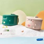 泡麵碗 可愛304不銹鋼恐龍泡面碗學生便攜帶蓋保溫便當飯盒上班族水果盒 夢藝家