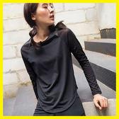 樂為奇緊身運動長袖女吸汗速干網紗健身衣跑步T恤秋冬瑜伽上衣