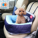 【PET PARADISE 寵物精品】Field Glide 牛仔汽車安全座椅 【恆溫】功能 (可拆洗)