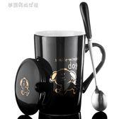 馬克杯 生肖可愛陶瓷杯子情侶水杯卡通馬克杯帶蓋勺牛奶咖啡 茶杯〖夢露 女裝〗