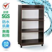 IHouse-SGS 防潮抗蟲蛀塑鋼三層開放式置物碗盤櫃