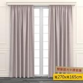 HOLA 素色仿麻雙層遮光半腰窗簾 270x165cm 粉色