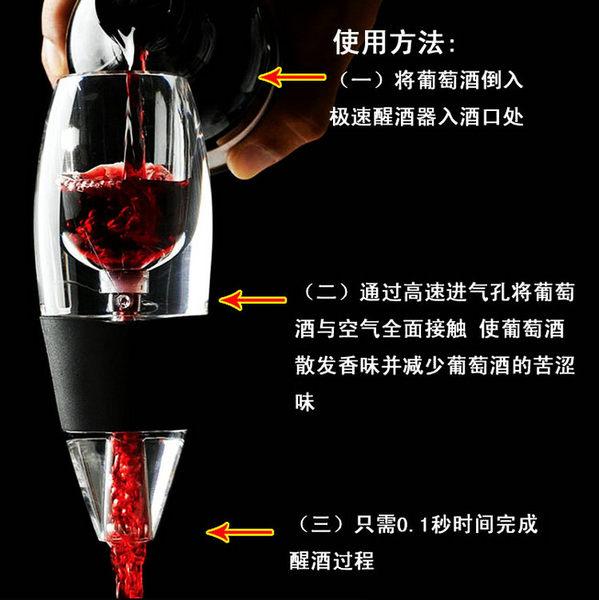 紅酒醒酒器 紅酒快速醒酒器 醒酒器套裝 醒酒器 水晶質感新款