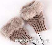 USB保暖手套-新冬季女毛絨保暖USB充電寶電熱電取暖手套辦公加熱抖音網紅手套  喵喵物語