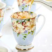骨瓷杯杯子陶瓷創意歐式馬克杯帶蓋大容量骨瓷水杯早餐杯牛奶咖啡杯 全館免運折上折
