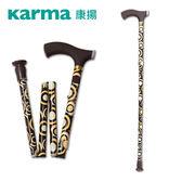 【康揚】鋁製折疊拐杖 舒適拐