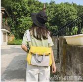 帆布包女斜挎學生韓版雙肩書包單肩原宿韓國ulzzang布袋簡約百搭 美芭