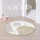 圓形地毯客廳沙發房間梳妝椅腳墊臥室床邊毯吊籃圓毯現代輕奢【白嶼家居】