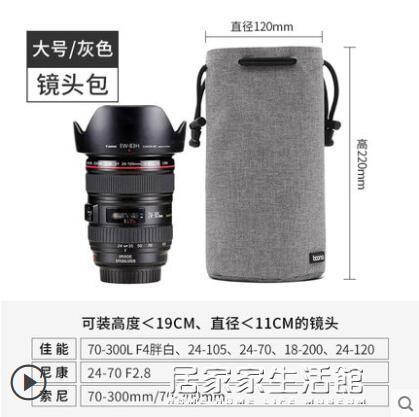 佳能m50相機包g7x2 m6 5d4相機包佳能單反相機包鏡頭袋富士xt30 居家家生活館