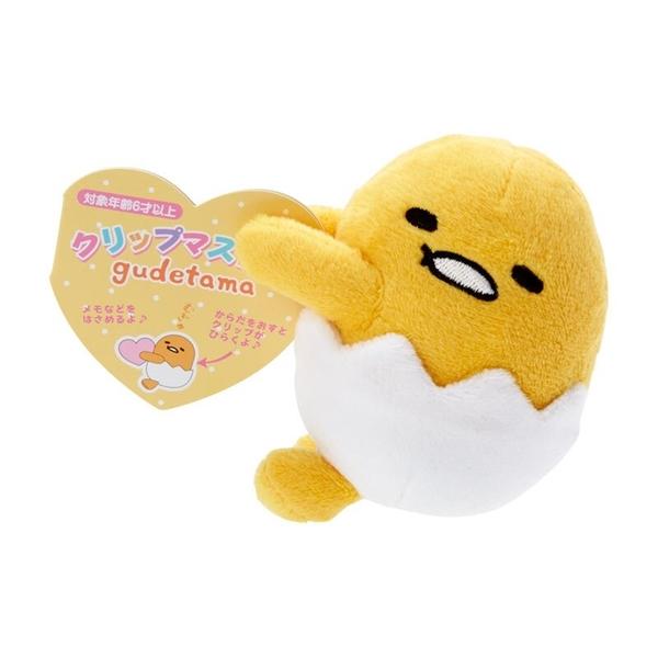 小禮堂 蛋黃哥 迷你絨毛玩偶 玩偶萬用夾 夾式玩偶 娃娃夾子 (黃 2021角色大賞) 4550337-60967