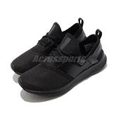 New Balance 慢跑鞋 Nergize Sport 黑 全黑 女鞋 緩震舒適 運動鞋 【ACS】 WNRGSLA1D